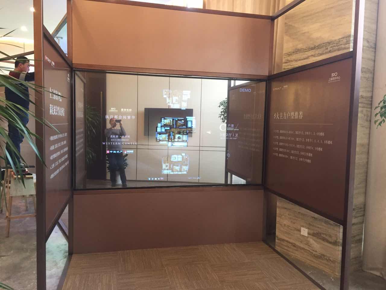 中海地产上海西环中心多媒体展示区